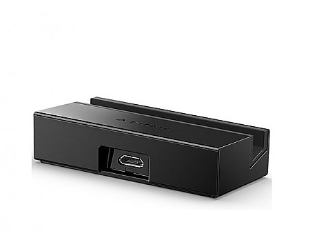 Charging Station Sony DK32 Magnetic for Xperia Z1 Compact Black Bulk