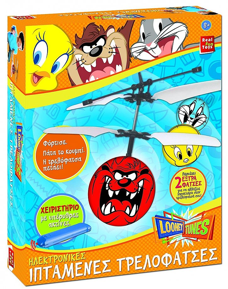 REAL FUN TOYS ELECTRONIC FLYING MADCAP - LOONEY TUNES (8031)