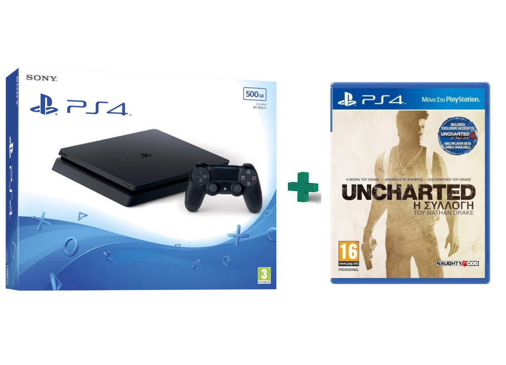 Sony PlayStation 4 - 500GB Slim D Chassis & Uncharted Nathan Drake Collection PlayStation Hits